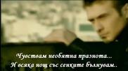 ... Със Сенките Бълнувам ... Янис Плутархос (превод)
