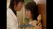 [ Bg Sub ] Goong - Епизод 20 - 3/3