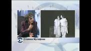 """Стоянка Мутафова: Театърът ме направи """"герой на мегдана"""""""