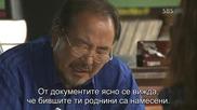 Бг субс! I Am Legend / Аз съм легенда (2010) Епизод 12 Част 2/2