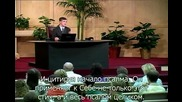 06 (руски) Евангелието на преуспяването