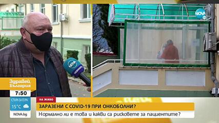 Онкологичен център без специалисти ще лекува болни от COVID-19 в Шумен