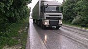 Пътнически автобус катастрофира край Бяла