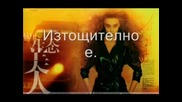 Leona Lewis - Bleeding Love Bg Subs