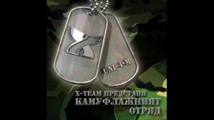 X - Team - Mentalni Okovi