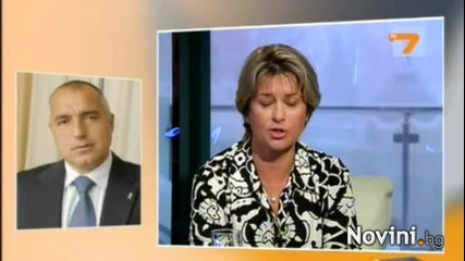 Борисов побесня в ефир след обвинение