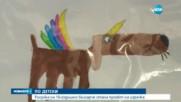 Рисунка на 10-годишно българче ще стане плюшена играчка