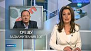 Миков: БСП е против задължителното гласуване