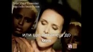 Vaya Con Dios - Don`t Break My Heart - Превод