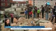 Екип на Нова засне спасителна акция в Катманду