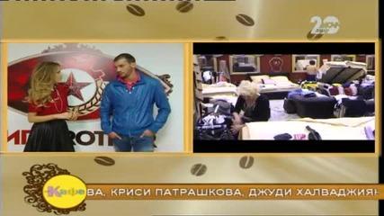 За събитията във VIP Brother - На кафе (09.10.2014)