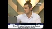 След 20 години българите ще са малцинство в България