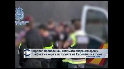 Европол разби мащабна мрежа за трафик на хора