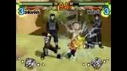 Naruto Ultimate Ninja - Game