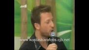 Kostas Karafotis Kai Erxetai