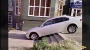 Най добрите провали при паркиране - Monthlyfails