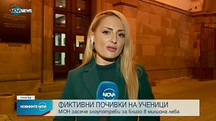 Новините на NOVA NEWS (18.10.2021 – 20:00)