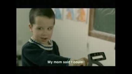 Реклама На Кондоми - Мама Каза, Че Може