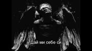 Slipknot - Gehenna [превод]