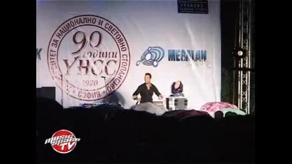 90 години Унсс с Емануела, Дичо и компания