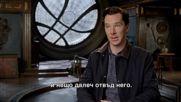 Доктор Стрейндж / Doctor Strange (2016) - Странни времена