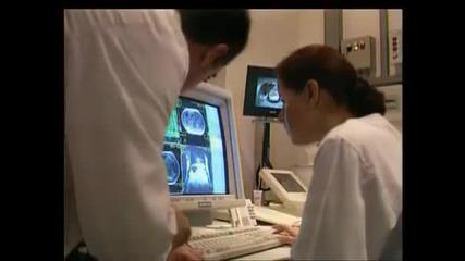 Клинически Изпитания Бад Vision