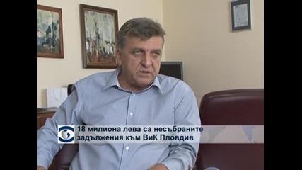 Седем населени места в Пловдивско са на воден режим