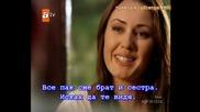 Любов и Наказание - 62 последен епизод - Назан, Гонджа и Хасип Бг Субтитри 13