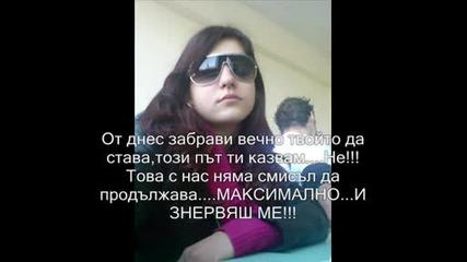 Emiliq - Iznervqsh me.wmv