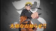 Naruto The Movie 9th- Road to Ninja- Long Trailer