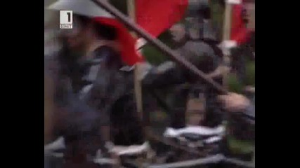 Битката при Секигахара