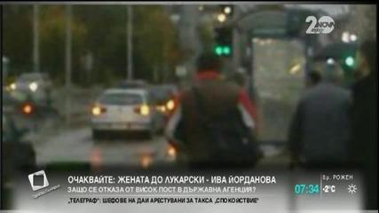 """""""Моята новина"""": Наводнение в село Батошево"""