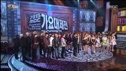151231 160101 Infinite Sunggyu ending interview @ Mbc Gayo Daejejun
