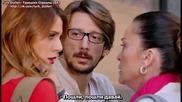 Попитай ме за името си Bana Adini Sor 2015 Руски суб. Турция- Игрален филм