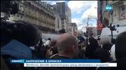 НАПРЕЖЕНИЕ В БРЮКСЕЛ: Няколкостотин души се събраха на Площада на борсата