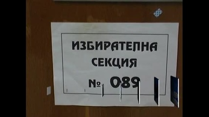 "Бисер Троянов: Не очаквам проблеми за националния референдум за АЕЦ ""Белене"""