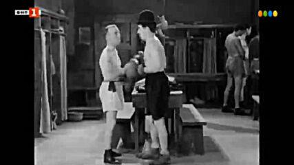 Светлините на града (1931) (бг субтитри) целият филм