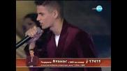 Атанас Колев в X Factor [03.10.2013]