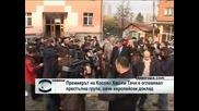 Съветът на Европа обяви косовския премиер Хашим Тачи за мафиот