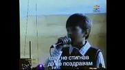 Tose Proeski I Kristijan - My Little