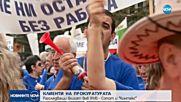 """Прокурори влизат във ВМЗ """"Сопот"""" и държавното """"Кинтекс"""""""