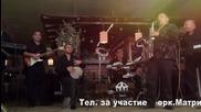 Кючеци - Ork.matrica - Kyuchek Struya