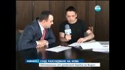 След разследване на Нова - Отстраниха от длъжност кмета на Видин - Новините на Нова