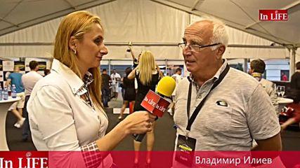 Premium rali Sofia - Sveti Vlas 2015