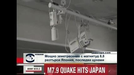 Земетресение от 8,8 разтърси Североизточна Япония, 4-метрови цунами пометоха крайбрежието