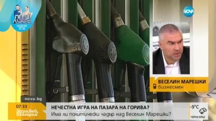 Марешки: Златев е самозабравил се олигарх, който говори глупости