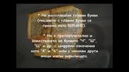Българино, Пиши на Кирилица!!!