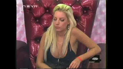 Big Brother 4 Live - Ден 67