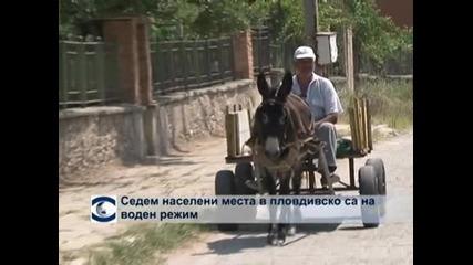 18 милиона лева са несъбраните задължения към ВиК Пловдив