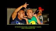 Youngbbyoung feat 100 Kila - bavarec vadq ot garaj